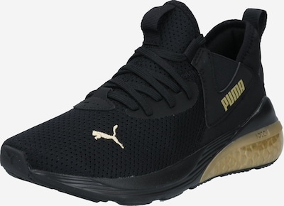 PUMA Sports shoe 'Cell Vive' in Gold / Black, Item view