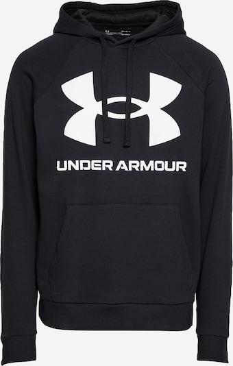 UNDER ARMOUR Camiseta deportiva en negro / blanco, Vista del producto