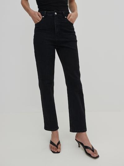 Jeans 'Mirea' EDITED pe negru denim, Vizualizare model