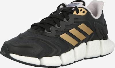 ADIDAS PERFORMANCE Παπούτσι για τρέξιμο 'Climacool Vento' σε χρυσό / μαύρο, Άποψη προϊόντος