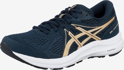 Sneaker de alergat 'Gel-Contend 7' ASICS pe bej deschis / bleumarin, Vizualizare produs