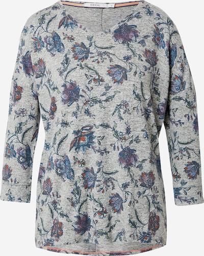 CECIL T-shirt en bleu foncé / olive / violet foncé, Vue avec produit