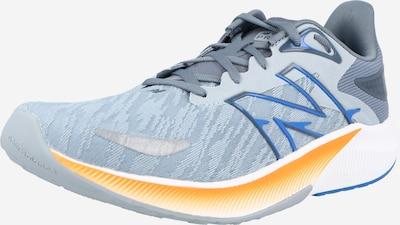 new balance Chaussure de course 'FC Propel' en bleu marine / gris basalte / gris argenté, Vue avec produit