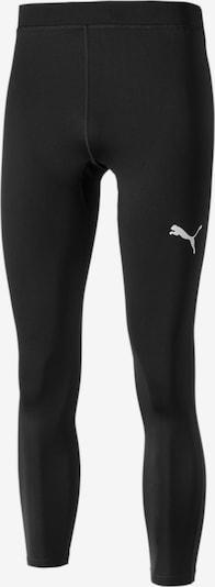 PUMA Unterhose in schwarz, Produktansicht