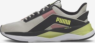 PUMA Sportschoen in de kleur Grijs / Gemengde kleuren, Productweergave