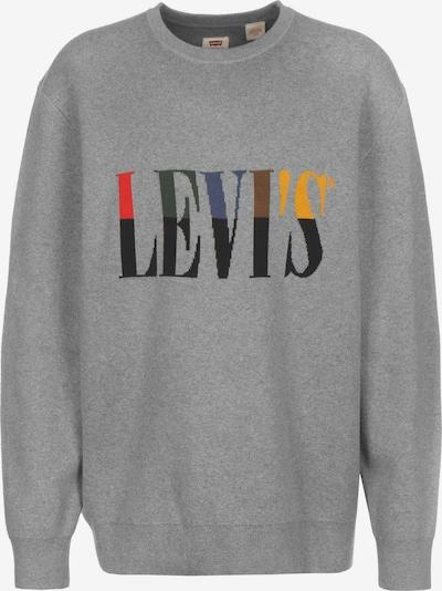 LEVI'S Sweatshirt 'T2 Crewneck' in grau, Produktansicht