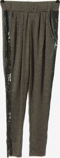 Cream Baggy Pants in S in khaki, Produktansicht