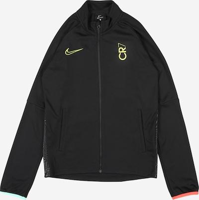 NIKE Sportjacke in gelb / graphit / schwarz, Produktansicht
