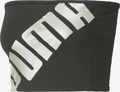 PUMA Top in de kleur Lichtgrijs / Zwart / Zilver / Parelwit, Productweergave