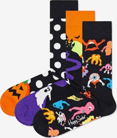 Happy Socks Sokken in de kleur Donkerlila / Gemengde kleuren / Sinaasappel / Zwart, Productweergave