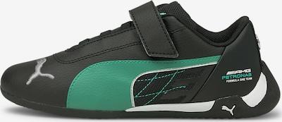 PUMA Sneakers in de kleur Groen / Zwart, Productweergave