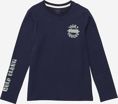 PUMA Tehnička sportska majica u tamno plava: Prednji pogled