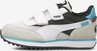 PUMA Sneaker 'Future Rider Animals V' in beige / türkis / schwarz / weiß, Produktansicht