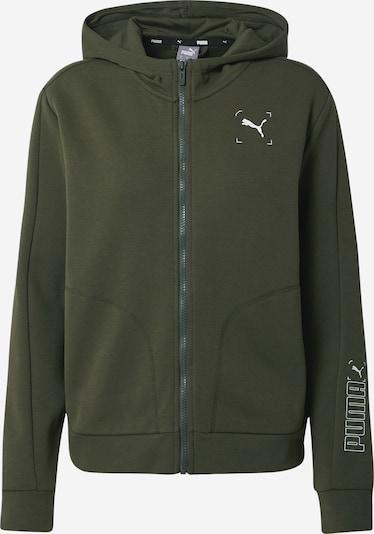 PUMA Sportsweatjacke in dunkelgrün / weiß, Produktansicht