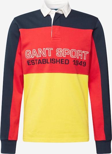 Marškinėliai iš GANT , spalva - mėlyna / geltona / raudona, Prekių apžvalga