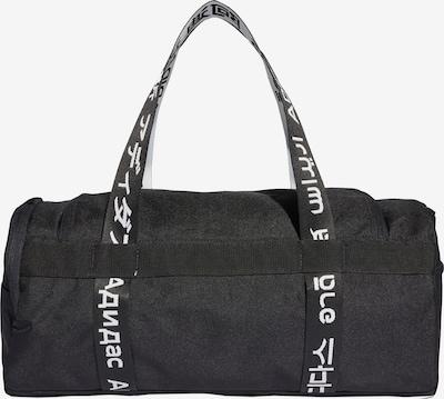 ADIDAS PERFORMANCE Sporttasche in schwarz / weiß, Produktansicht