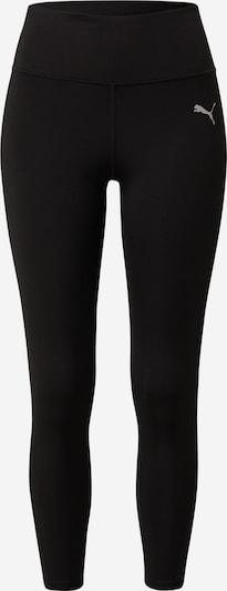PUMA Športne hlače 'Evostripe' | črna barva, Prikaz izdelka