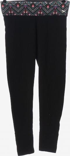 Victoria's Secret Leggings in M in schwarz, Produktansicht
