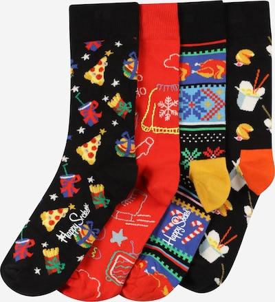 Happy Socks Sockor i blandade färger, Produktvy