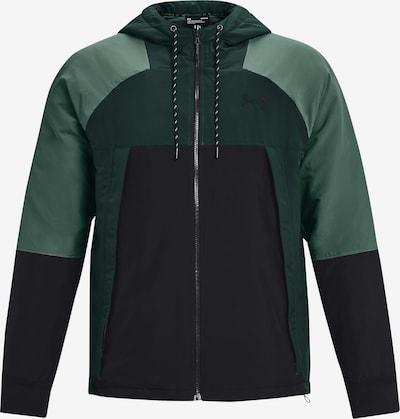 UNDER ARMOUR Sportjas 'Sky Insulate' in de kleur Pastelgroen / Donkergroen / Zwart, Productweergave