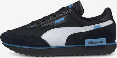 PUMA Chaussure de sport 'PUMA x CLOUD9 Future Rider' en bleu / noir / blanc, Vue avec produit