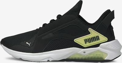 PUMA Trainingsschuh in gelb / schwarz, Produktansicht