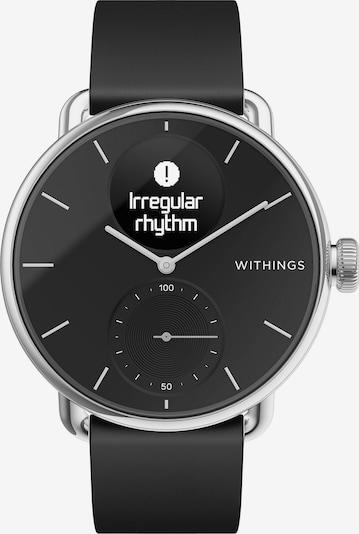 Withings Uhr in schwarz / silber, Produktansicht