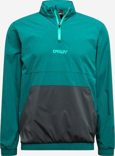 OAKLEY Veste de sport en pétrole / noir, Vue avec produit
