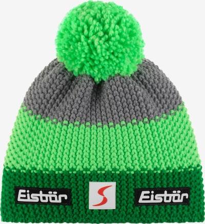 Eisbär Mütze in grau / grün, Produktansicht