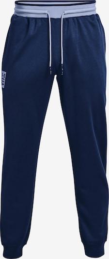 UNDER ARMOUR Sporthose in marine / hellblau, Produktansicht