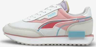 PUMA Sneaker 'Future Rider' in mischfarben / weiß, Produktansicht