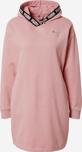 PUMA Športna obleka | rosé barva, Prikaz izdelka