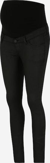 Jeans Noppies pe negru, Vizualizare produs