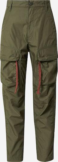 G-Star RAW Hose in khaki, Produktansicht