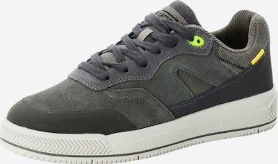 CAMEL ACTIVE Sneaker in neongelb / taupe / silbergrau, Produktansicht