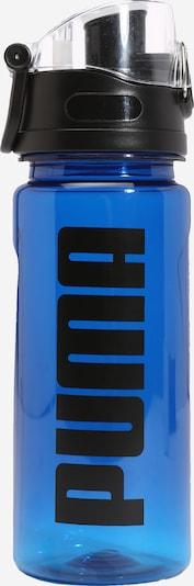 PUMA Bidon w kolorze niebieski / czarnym, Podgląd produktu