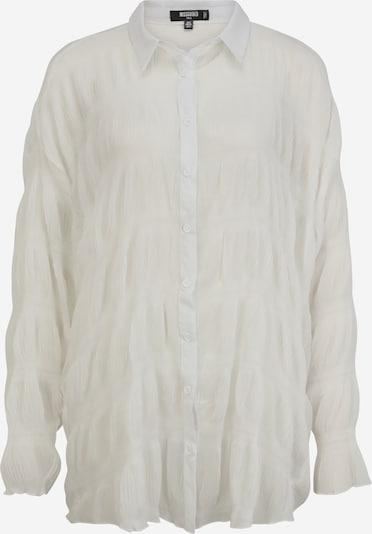 Bluză Missguided Tall pe alb, Vizualizare produs
