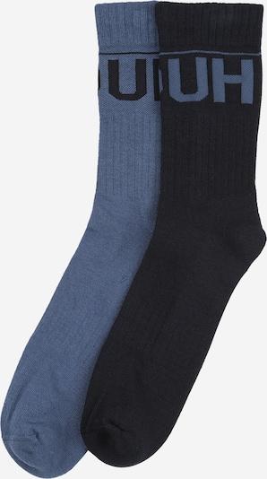 HUGO Socken in nachtblau / taubenblau, Produktansicht