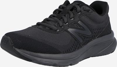 new balance Loopschoen in de kleur Zwart, Productweergave
