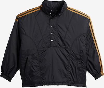 ADIDAS ORIGINALS Tussenjas in de kleur Mosterd / Zwart, Productweergave