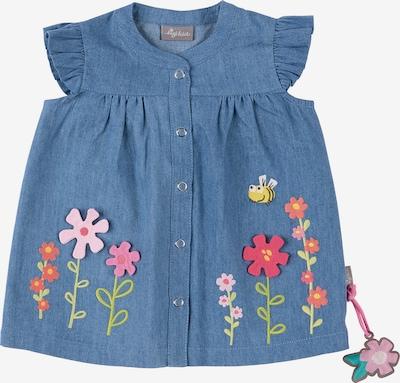 SIGIKID Baby Kurzarmbluse , Organic Cotton in mischfarben, Produktansicht