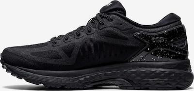 ASICS Laufschuh ' MetaRun ' in schwarz, Produktansicht