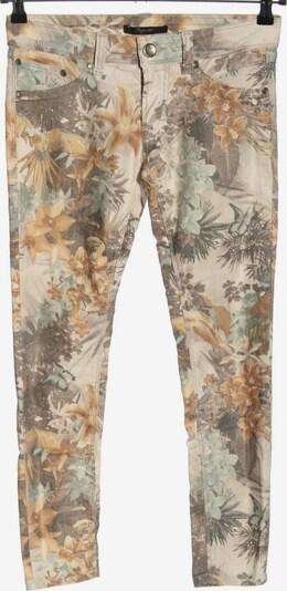 IMPERIAL Skinny Jeans in 29 in creme / braun / hellgrau, Produktansicht
