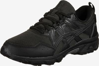 ASICS Laufschuh Herren in schwarz, Produktansicht