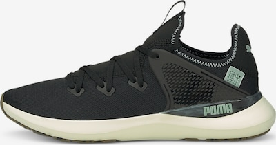 PUMA Sportschuh 'FIRST MILE Pure XT Utility' in pastellgrün / schwarz, Produktansicht