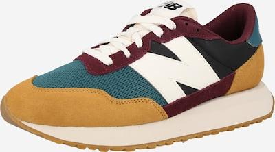 new balance Sneaker in mischfarben, Produktansicht