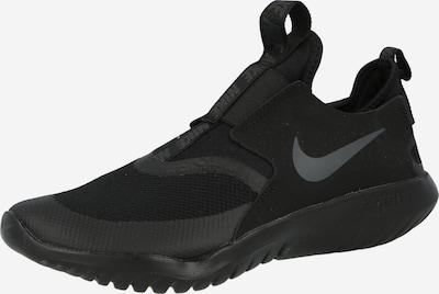Pantofi sport 'Flex Runner' NIKE pe gri / negru, Vizualizare produs