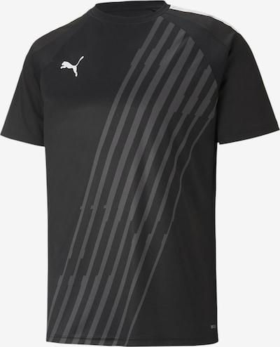 PUMA Trikot in grau / schwarz / weiß, Produktansicht