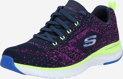 SKECHERS Sneaker low 'Ultra Groove' i navy / lime / lilla, Produktvisning