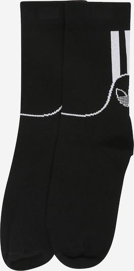 Kojinės iš ADIDAS ORIGINALS , spalva - juoda / balta, Prekių apžvalga